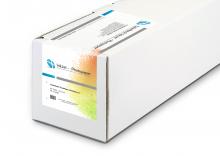 ColorMatch – PhotoPaper hochglänzend 270g/m²