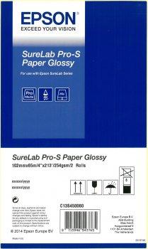 Epson SureLab Pro-S Paper Glossy 250g/65m